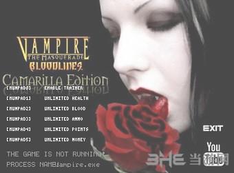 吸血鬼:化装舞会五项修改器截图0
