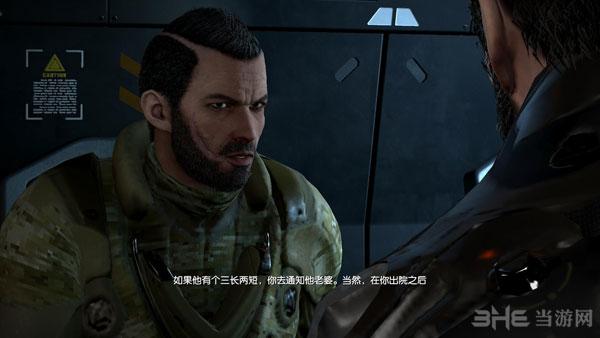 杀出重围:人类分裂简体中文汉化补丁截图3