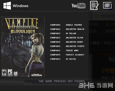 吸血鬼:化装舞会九项修改器截图0