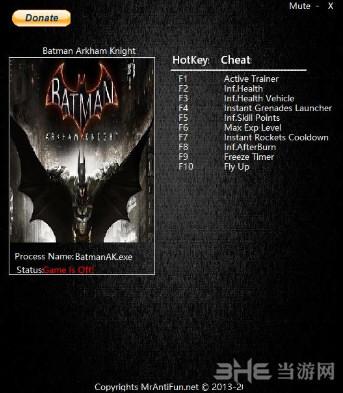 蝙蝠侠:阿卡姆骑士九项修改器截图0