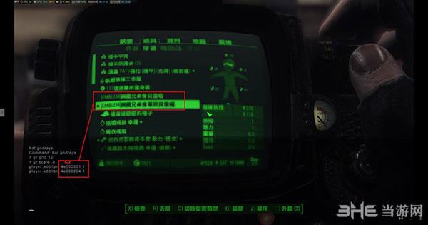 辐射4 RPG导弹功能修改MOD截图0