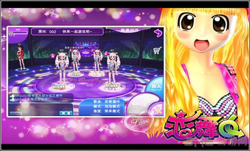 恋舞OL电脑版截图3