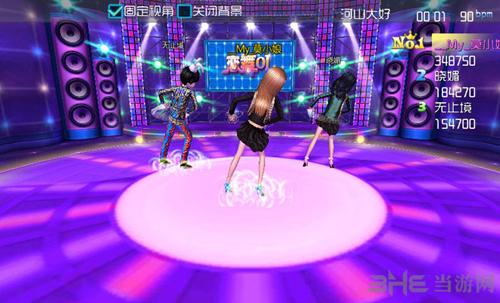 恋舞OL电脑版截图4