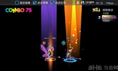 恋舞OL电脑版截图6