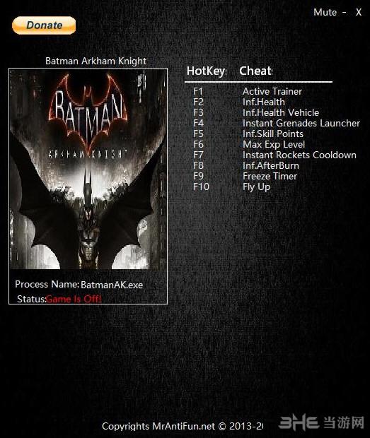 蝙蝠侠:阿甘骑士九项修改器截图0