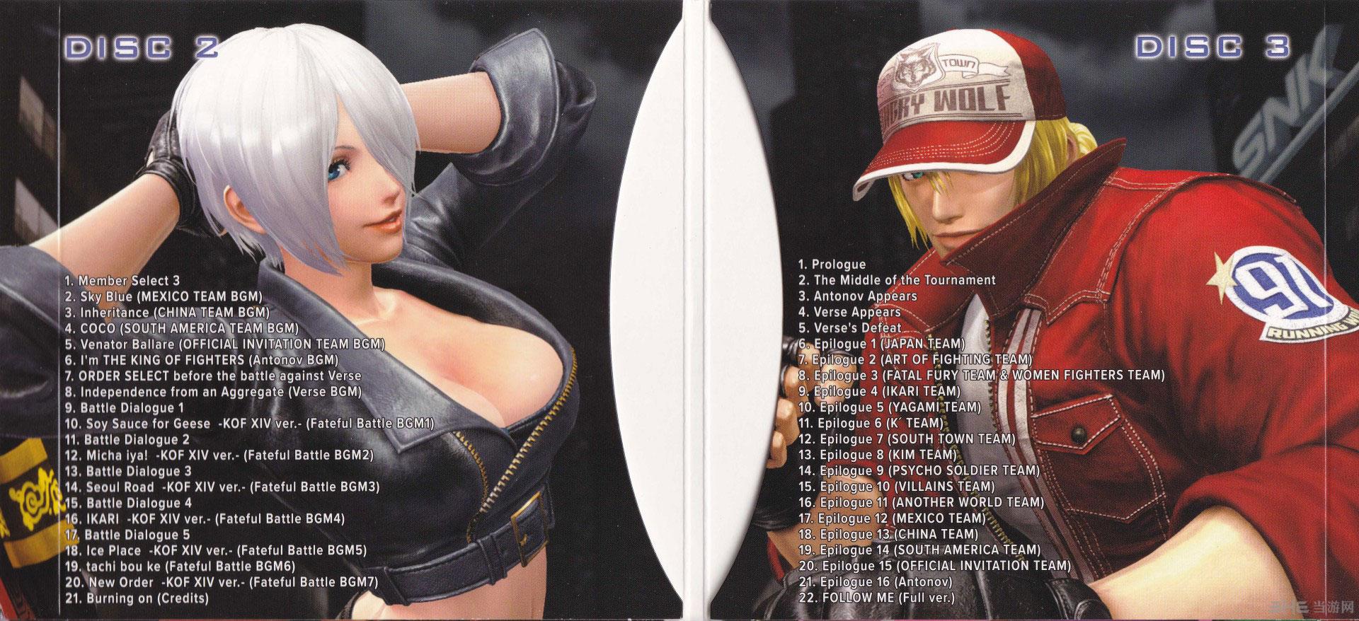 拳皇14游戏音乐OST截图1