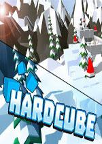 坚硬方块(HardCube)PC硬盘版