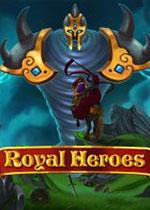 王室英雄(Royal Heroes)破解版v1.950W