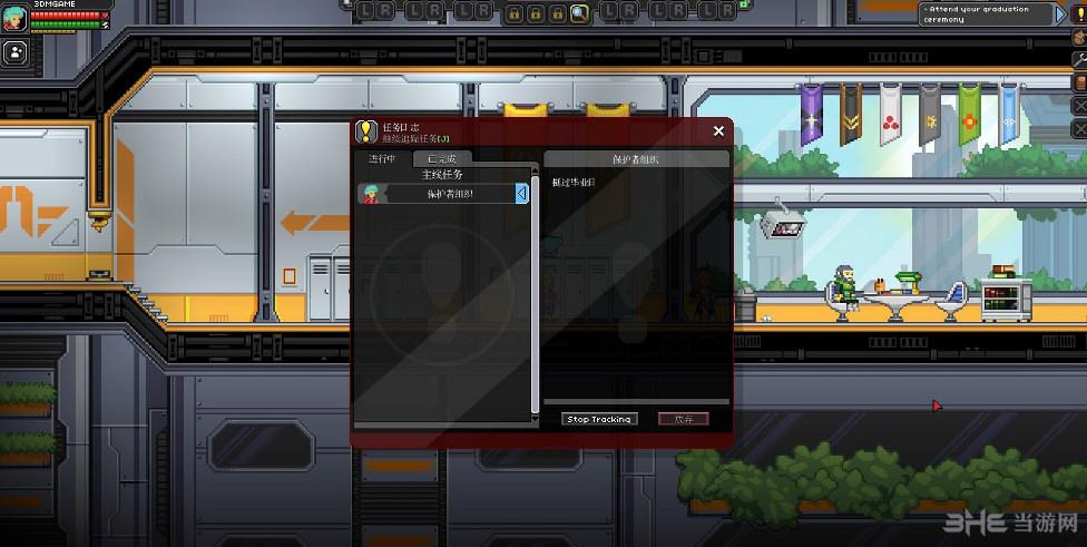 星界边境UI修改MOD截图0