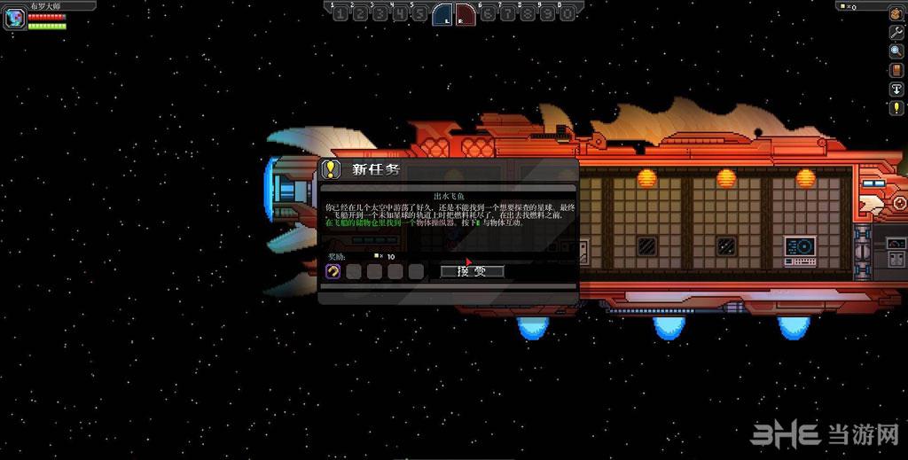 星界边境爆率提高并优化MOD截图0