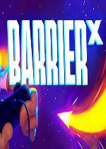 障碍X(BARRIER X)PC硬盘版