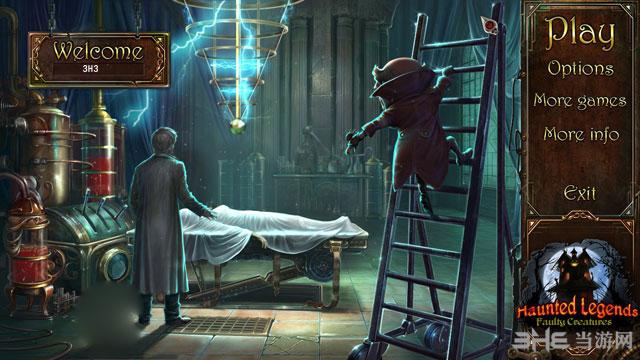 幽灵传说9:残缺生灵截图0