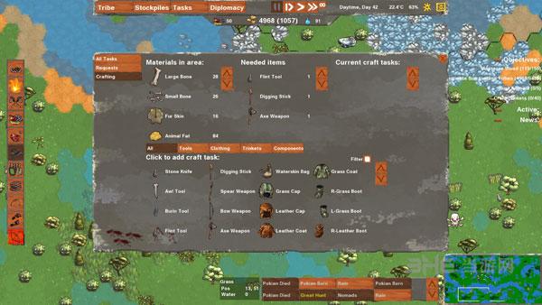 部落地区截图3