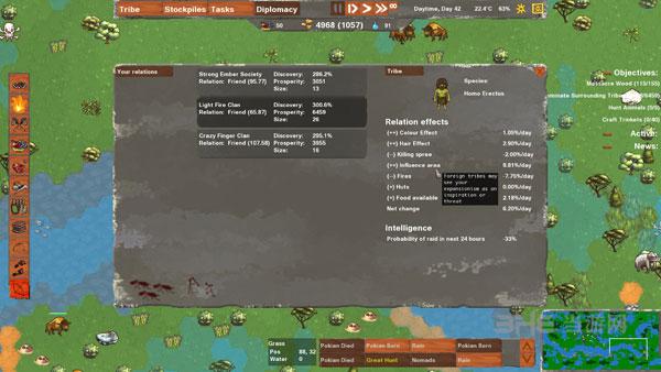 部落地区截图4