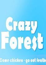 疯狂森林(Crazy Forest)PC硬盘版