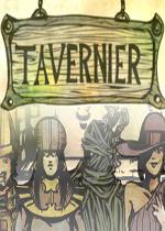 酒馆经营者(Tavernier)硬盘版