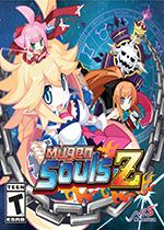 压倒性的游戏:无限灵魂Z(Attouteki Yuugi Mugen Souls Z)硬盘版