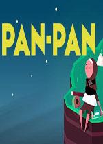 Pan-PanPC汉化版v1.0.4