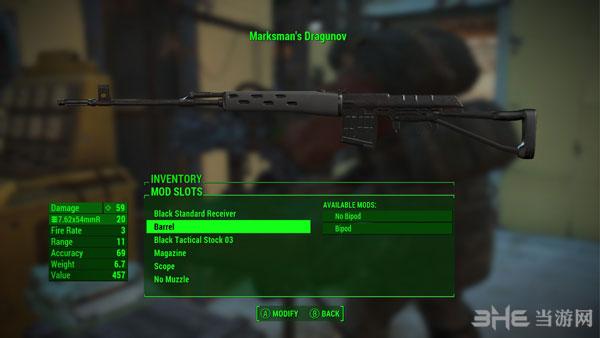辐射4德拉甘诺夫狙击步枪MOD截图3