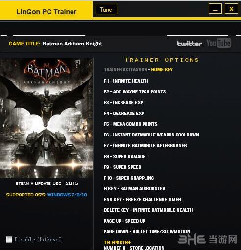 蝙蝠侠:阿甘骑士十七项修改器截图0