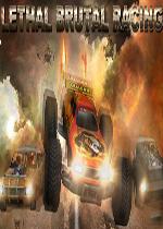 暴力狂飙(Lethal Brutal Racing)硬盘版