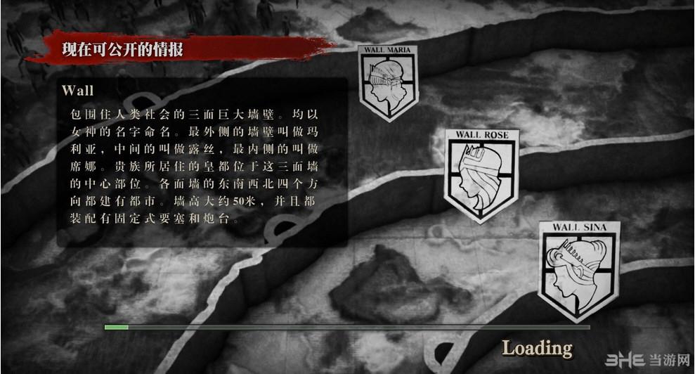 进击的巨人轩辕汉化组汉化补丁截图3