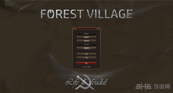 领地人生:林中村落截图0