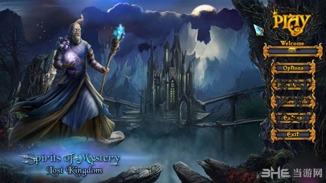 鬼魂之谜7:失落王国截图0