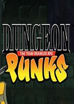 地牢朋克(Dungeon Punks)集成音乐包PC版