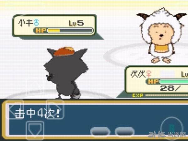 口袋妖怪:喜羊羊版截图1