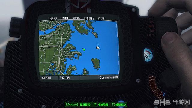 辐射4我的世界地图拓展MOD截图0