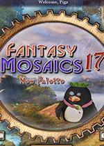 ���������17��ȫ�µ�ɫ��(Fantasy Mosaics 17��New Palette)�ƽ��