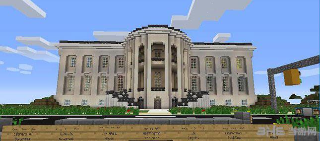 我的世界美国华盛顿超级城市地图MOD截图0