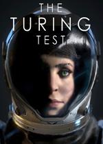 图灵测试(The Turing Test)PC硬盘版