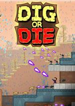 挖或死(Dig or Die)PC中文正式破解版v1.03
