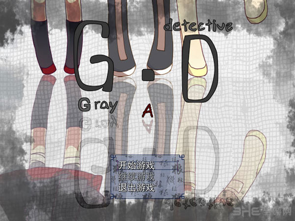 Gray Detective • A截图0