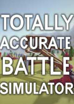 全面���模�M器(Totally Accurate Battle Simulator)�h化中文破解版v0.3.6