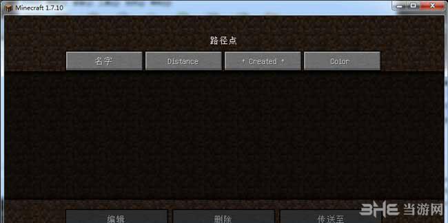我的世界1.7.10 zans小地图MOD截图4