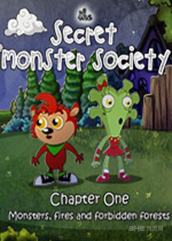 怪物秘密协会(The Secret Monster Society)第一章硬盘版