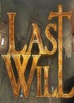 最后的遗愿(Last Will)1-4章PC版