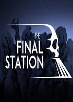 最后一站(The Final Station)PC中文破解版v1.2.4