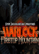 火焰山术士(The Warlock of Firetop Mountain)PC硬盘版