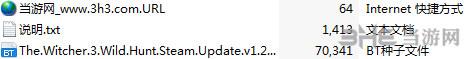 巫师3:狂猎v1.22-v1.30升级档截图1
