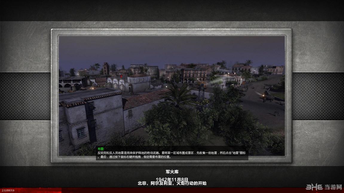 战争之人起源:突击小队2 v3.252.1玩家自制汉化补丁截图0