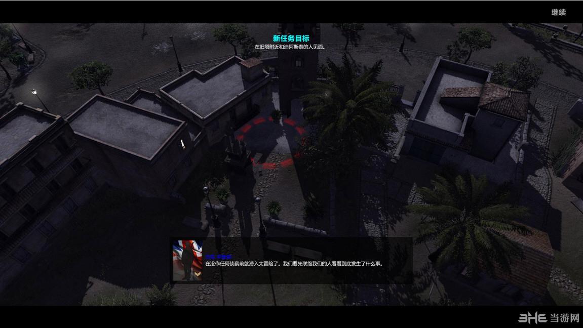 战争之人起源:突击小队2 v3.252.1玩家自制汉化补丁截图2