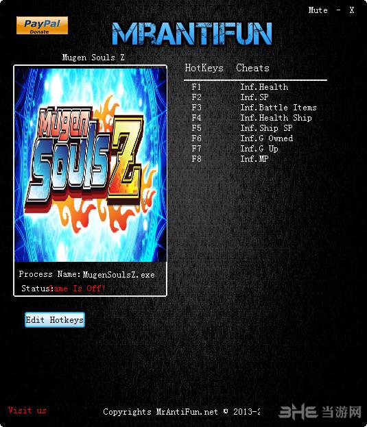 压倒性的游戏:无限灵魂Z八项修改器截图0
