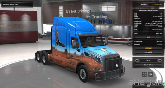 美国卡车模拟解锁等级限制无限金钱mod截图2