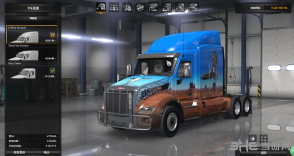 美国卡车模拟解锁等级限制无限金钱mod截图1