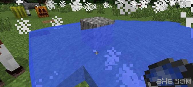我的世界1.8.9热水MOD截图4