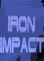 歼击坦克(Iron Impact)硬盘版